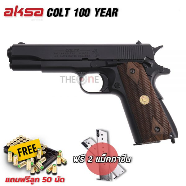 AKSA M1911A1 colt 100 year wood 01 ED